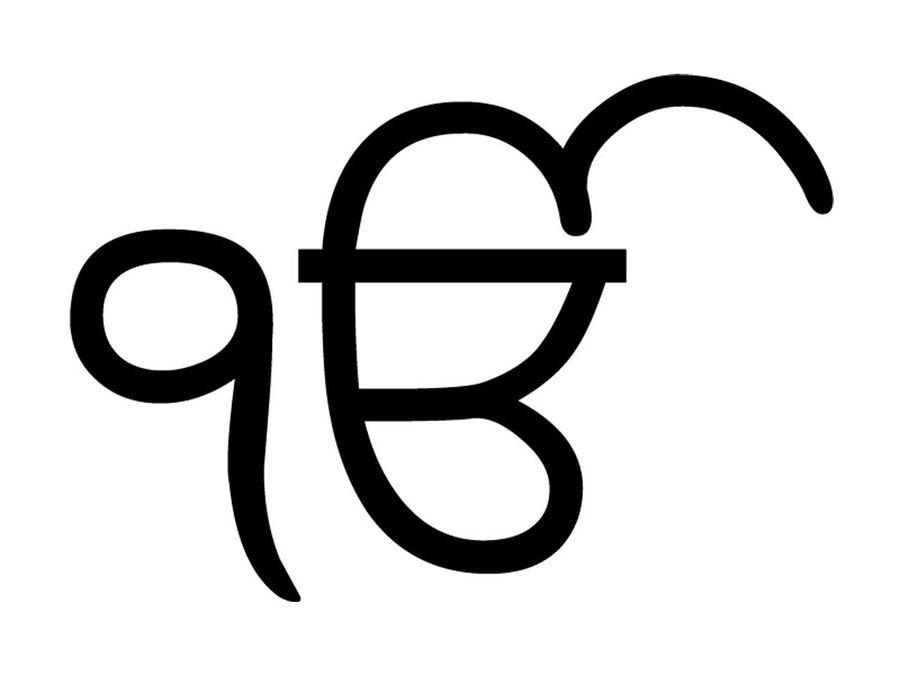 Clipart Resolution 1280960 Ek Onkar Symbol Clipart Ik Onkar Khanda Om