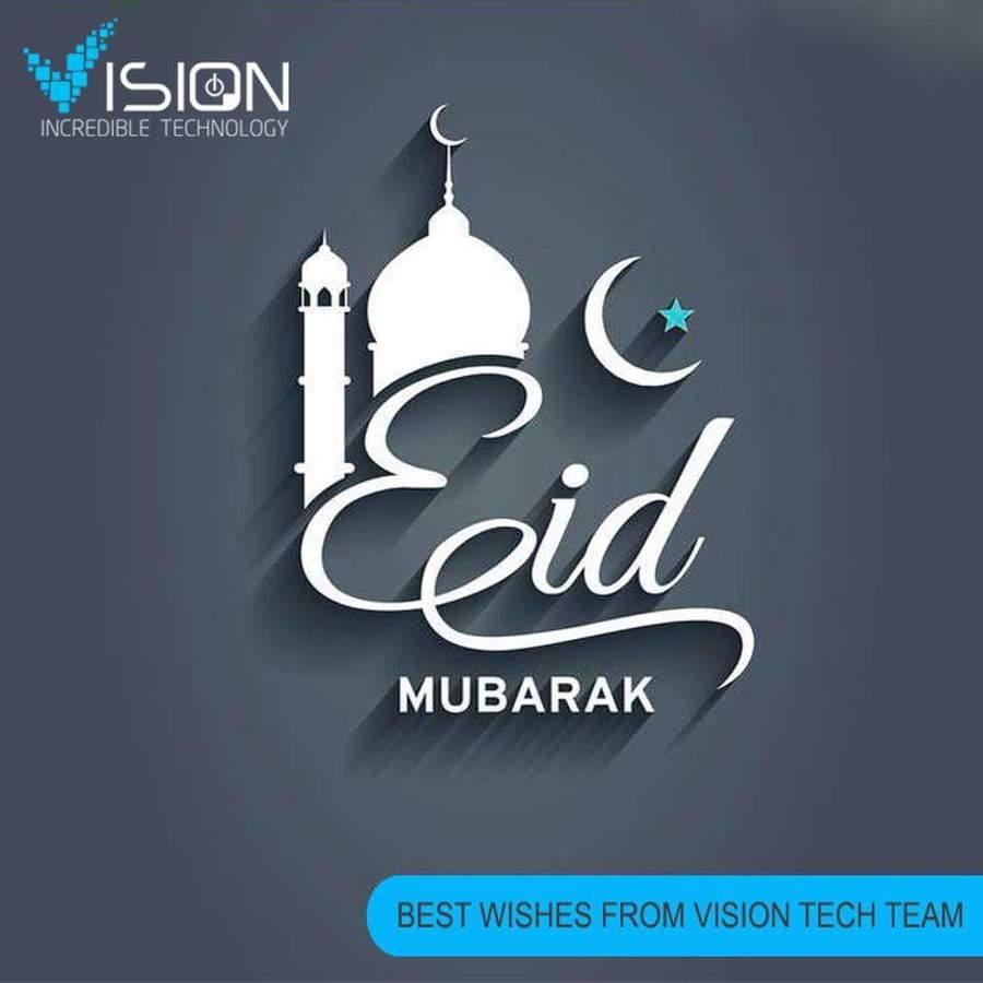Download Eid Greeting Cards 2018 Clipart Eid Mubarak Eid Al Fitr Eid
