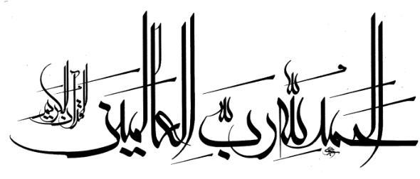 Download alhamdulillahirobbilalamin kaligrafi png clipart