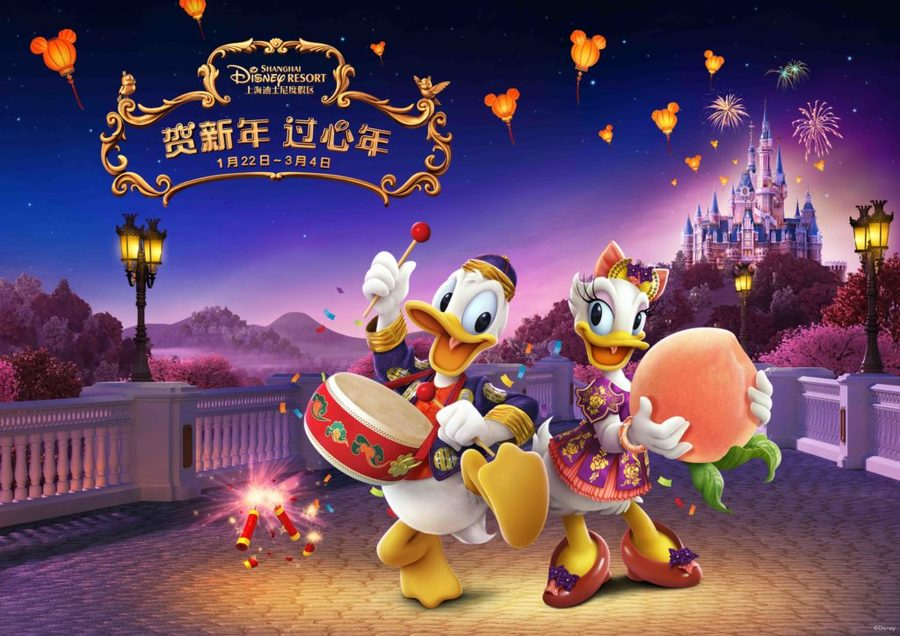 disney chinese new year clipart shanghai disney resort tokyo disneyland hong kong disneyland