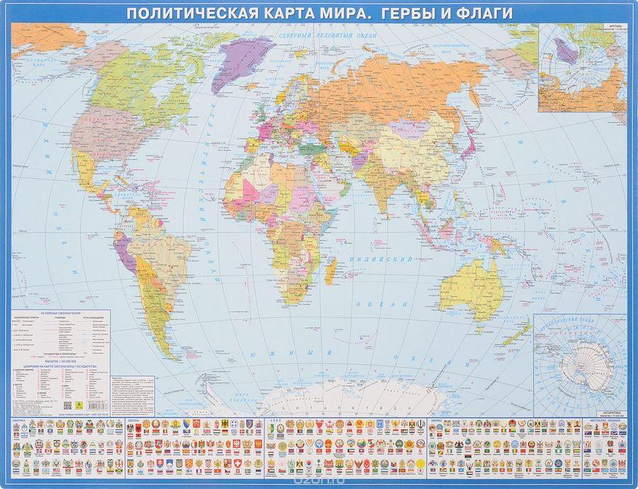 Download atlas clipart world map worldmap clipart free download atlas clipart world map gumiabroncs Gallery
