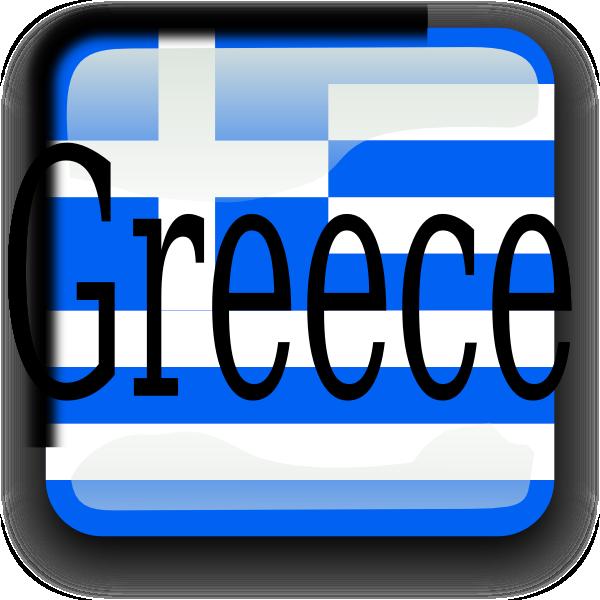 Clip art clipart Greece Logo Clip art