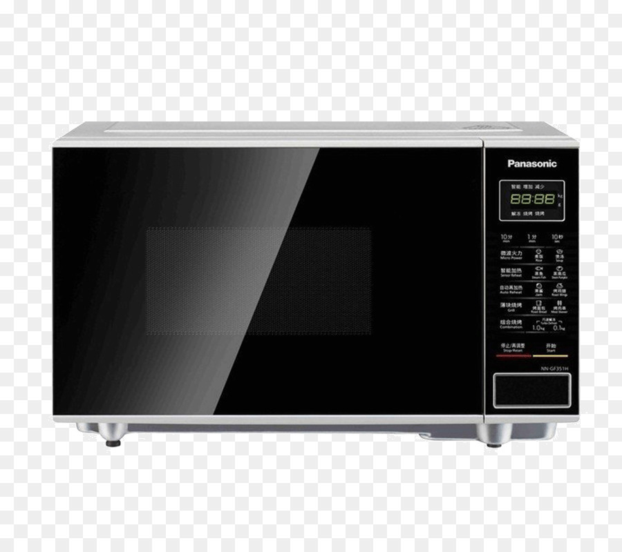 microwave oven clipart Microwave Ovens