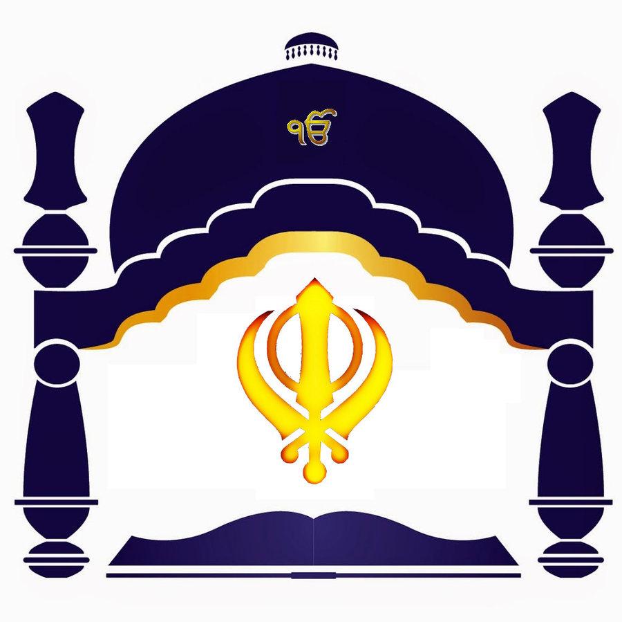 Download Gurdwara Logo Clipart Sikhism Gurdwara Waheguru Religion