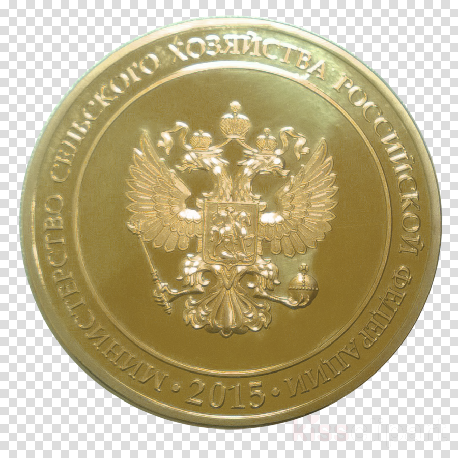 Gold clipart Gold medal Coin