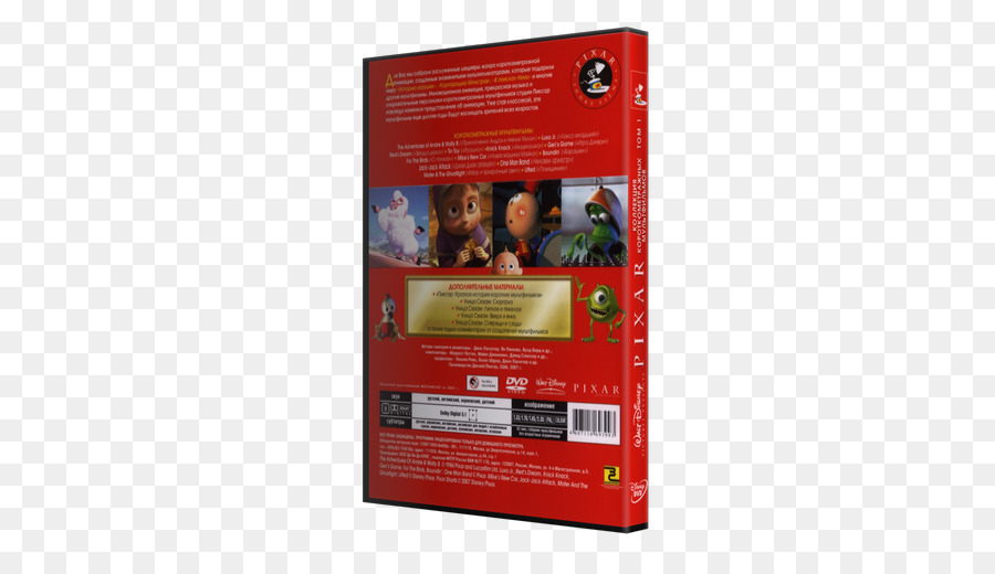pixar short films collection clipart Brand Display advertising