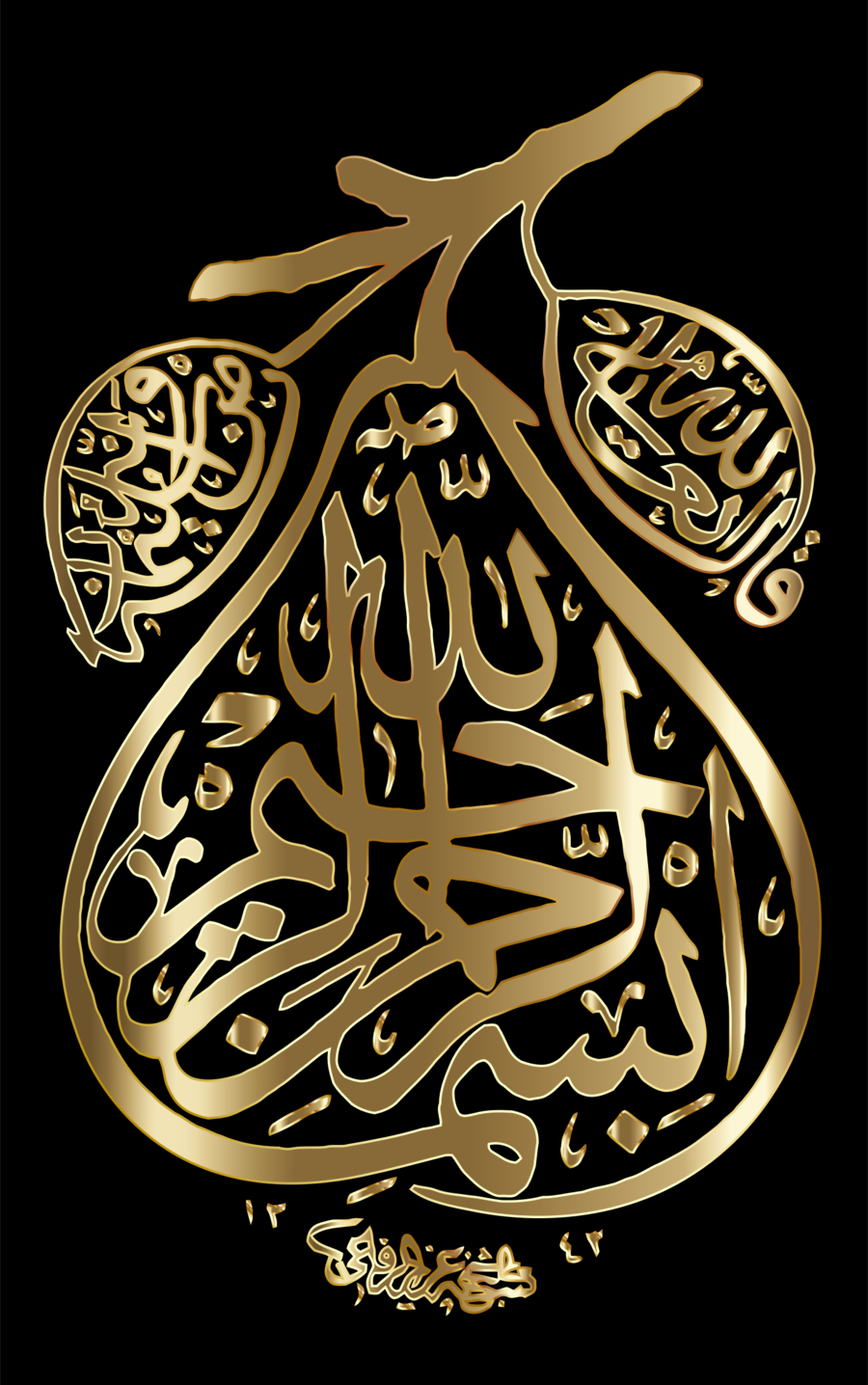 Islamic Background Gold
