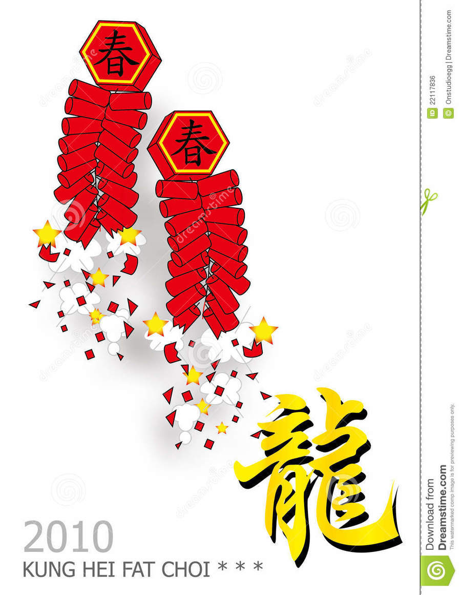 chinese fire cracker new year clipart chinese new year clip art