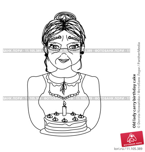 Download Birthday Cake Clipart