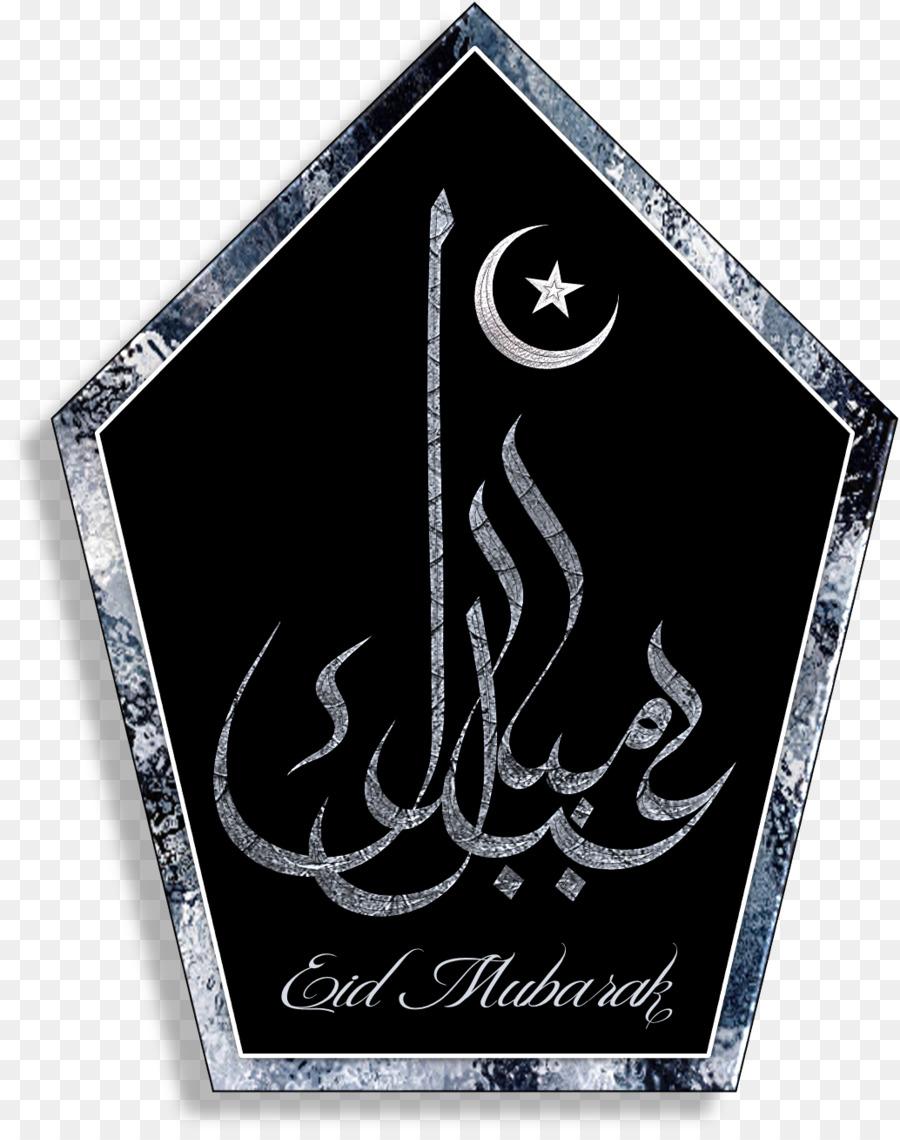 Eid Mubarak clipart Quran Eid al-Fitr Eid Mubarak