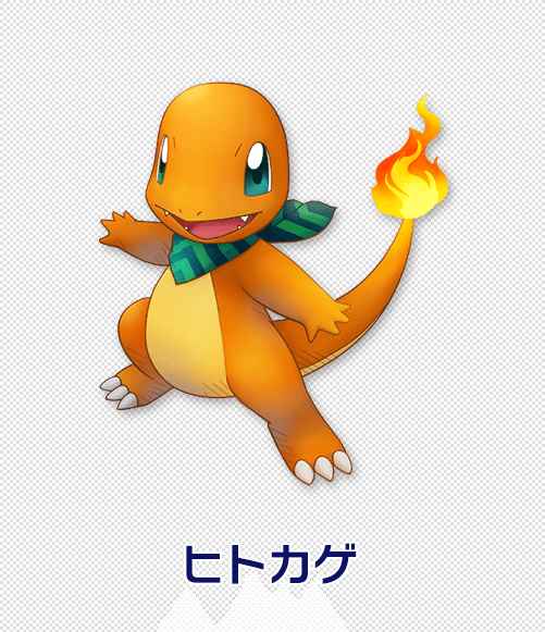 pokemon super mystery dungeon charmander clipart Pokémon Mystery Dungeon: Blue Rescue Team and Red Rescue Team Pokémon Super Mystery Dungeon Pokémon Mystery Dungeon: Explorers of Darkness/Time