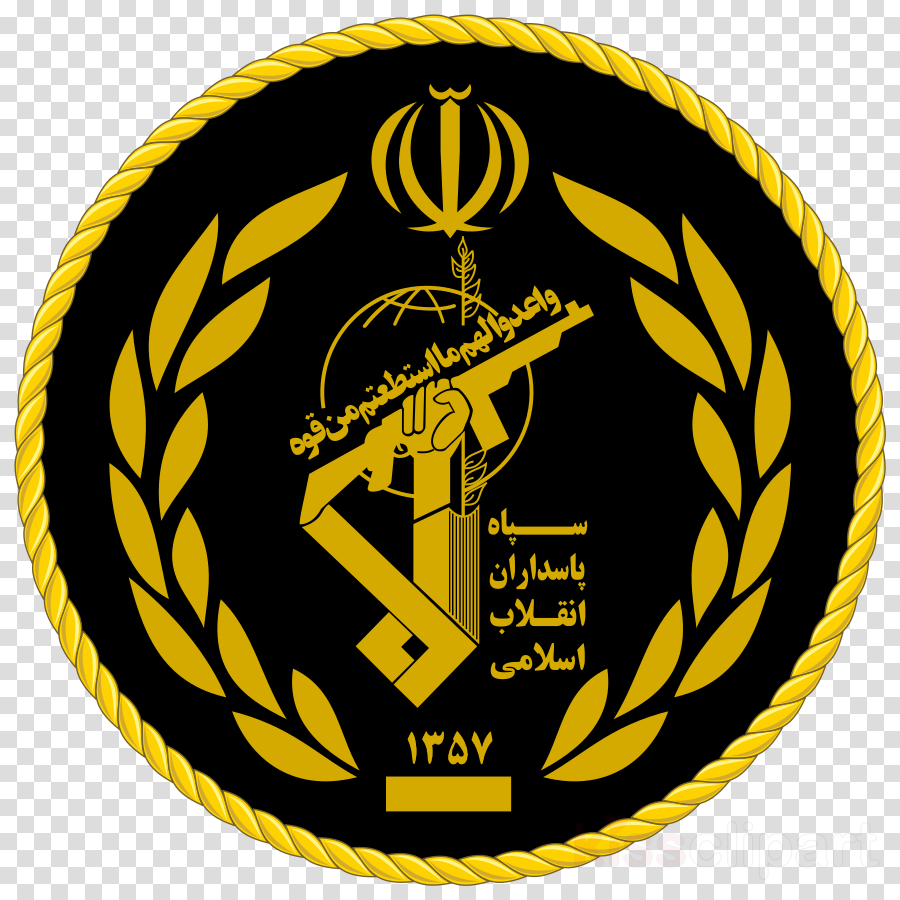 army of the guardians of the islamic revolution clipart Iranian Revolution Islamic Revolutionary Guard Corps