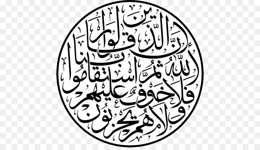 Islamic Arabic Pattern