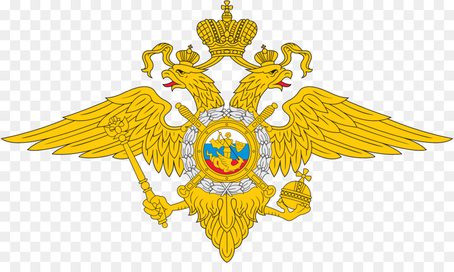 день полиции в россии clipart Russian Ministry of Internal Affairs Barnaul Law Institute of the Ministry of Internal Affairs of Russia Police