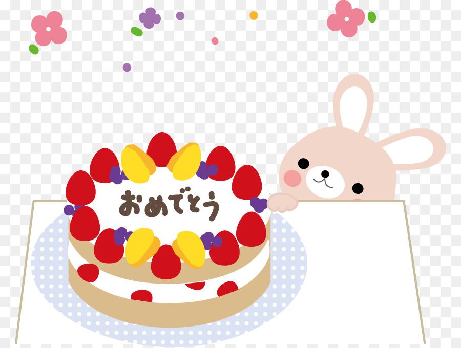 Terrific Birthday Cake Cartoon Clipart Cake Birthday Japan Transparent Funny Birthday Cards Online Inifofree Goldxyz