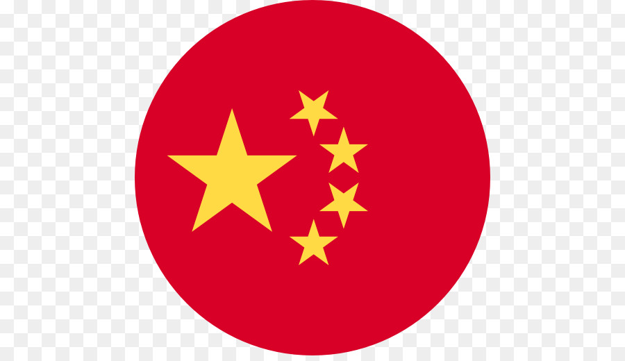 Flag Background Clipart China Flag Illustration Transparent Clip Art