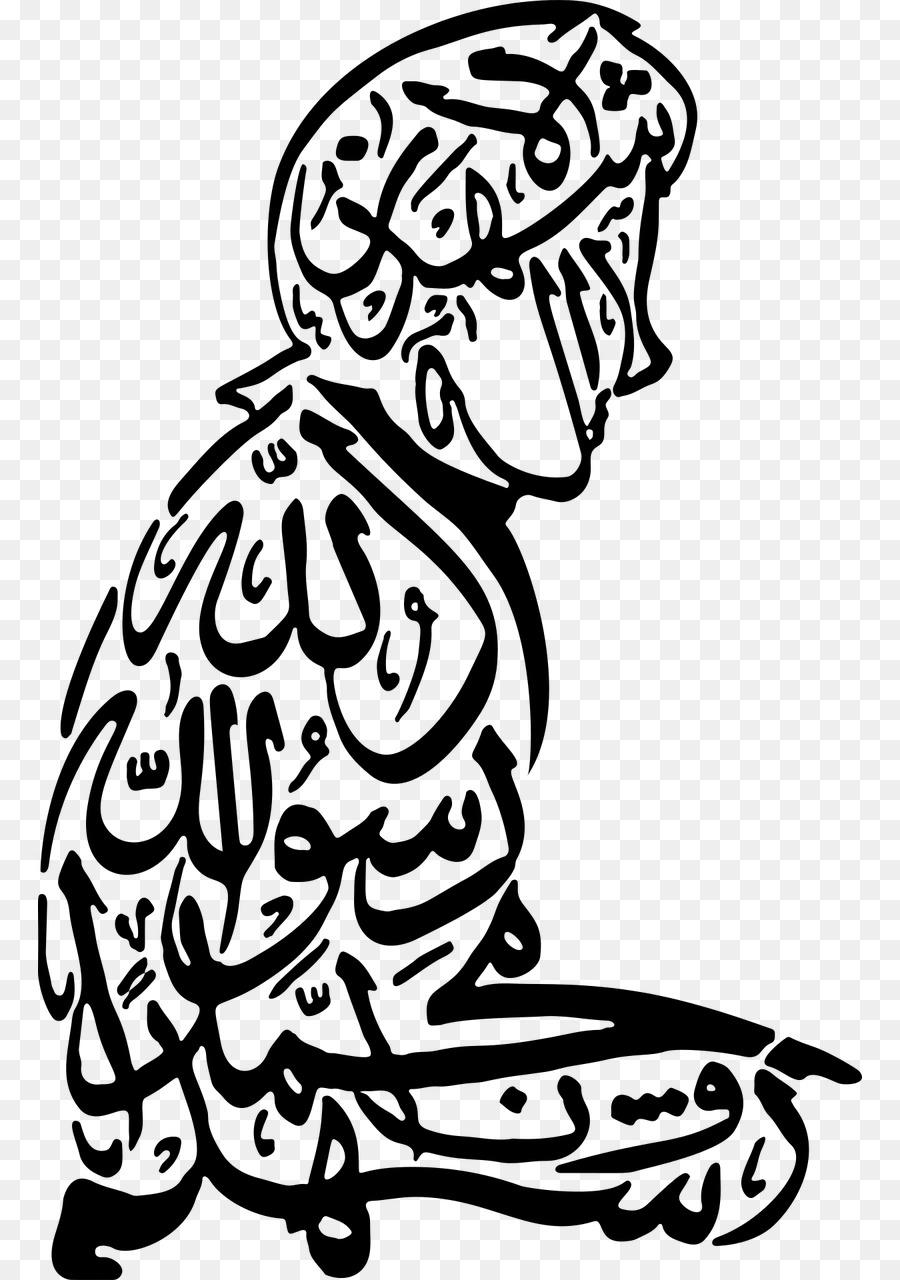 Islamic Ornamental Background