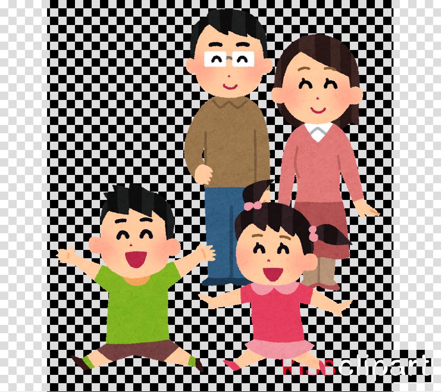 ハンディーミニチョッパー hmc-01 サンクラフト (d) clipart Child care Jardin d'enfants Fujimigaoka