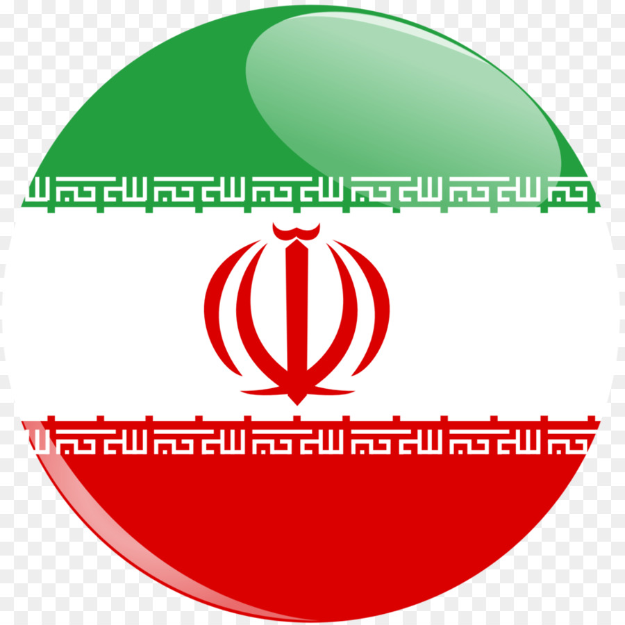 iran flag button clipart Flag of Iran