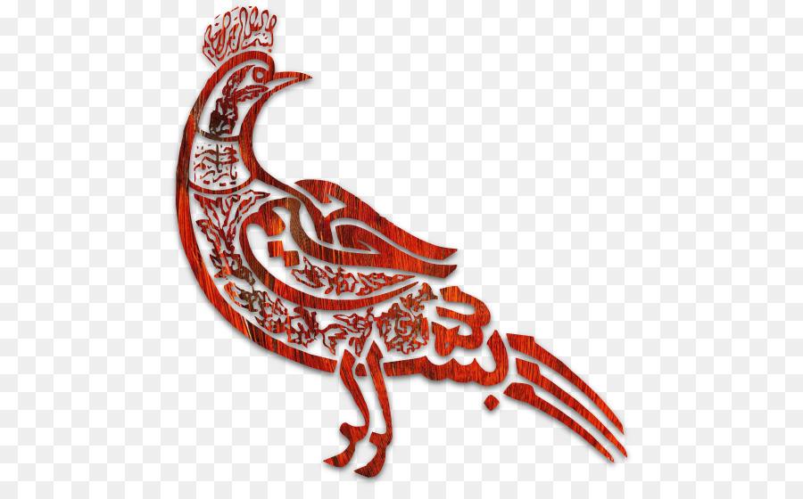 Islamic Arabic Pattern clipart - Love, Islam, Quran
