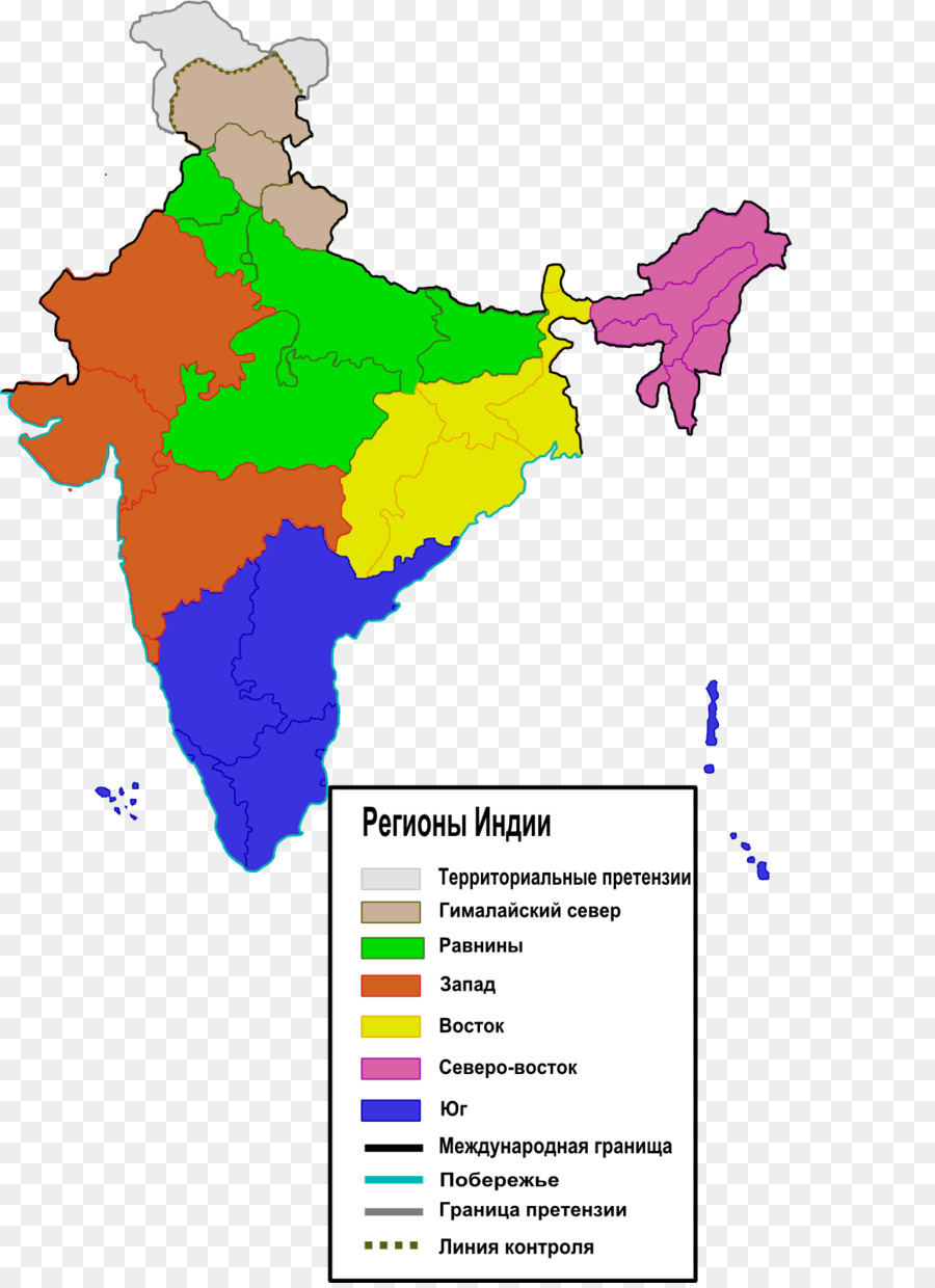 zonal councils in india clipart India Stock photography