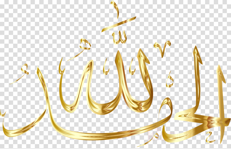 Islamic Gold Background