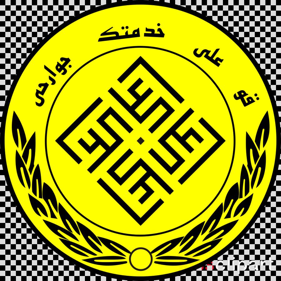 fajr sepasi f.c. clipart Azadegan League Fajr Sepasi Shiraz F.C. Persian Gulf Pro League