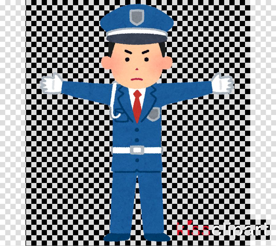 Security guard Guardia di sicurezza privata Arubaito Job