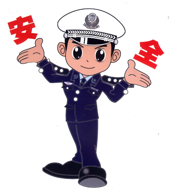 Police Cartoon Drawing Transparent Png Image Clipart Free Download