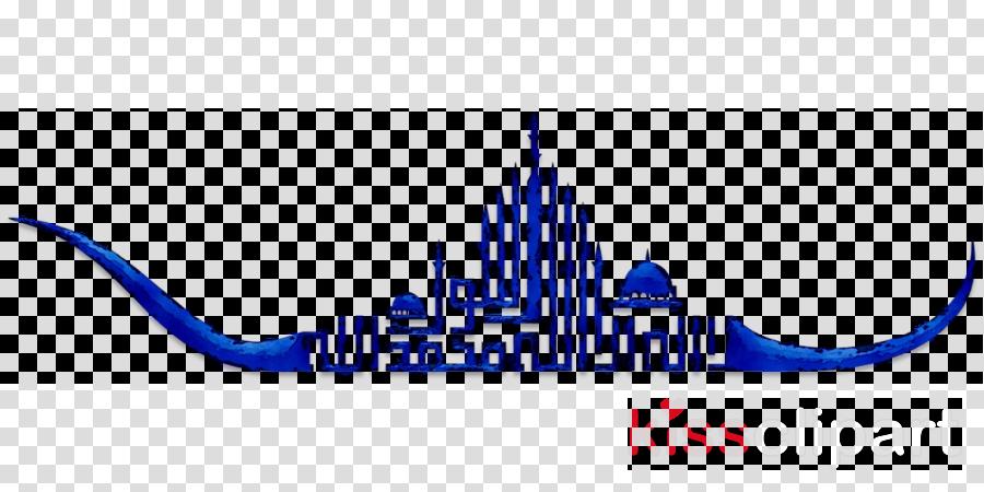 Islamic Calligraphy Art Clipart Islam Art Graphics