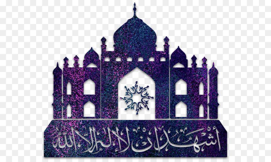 Islamic Silhouette