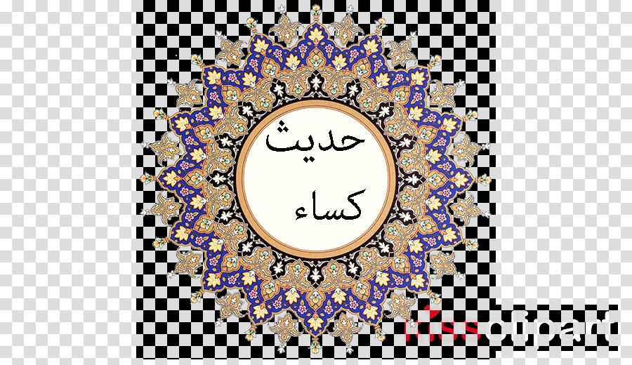 Iran Design Persian art Islamic geometric patterns Islamic art