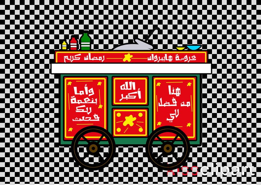 Ramadan Gargee'an Art Wecktrommler Illustration