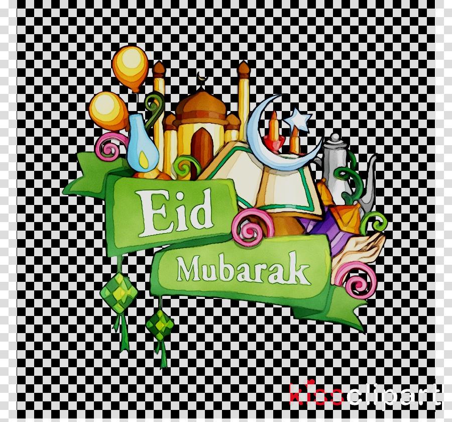 Eid al-Fitr Eid al-Adha Eid Mubarak Ramadan Clip art