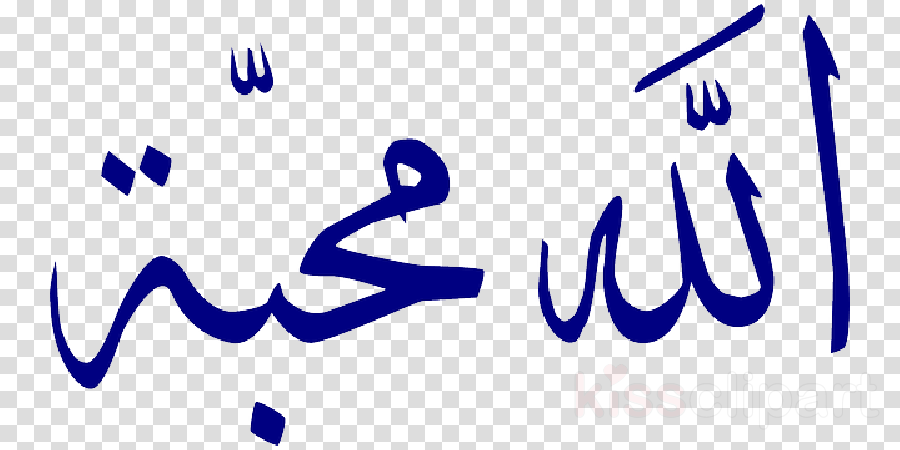 Arabic Language Arabic alphabet Arabic calligraphy English Language