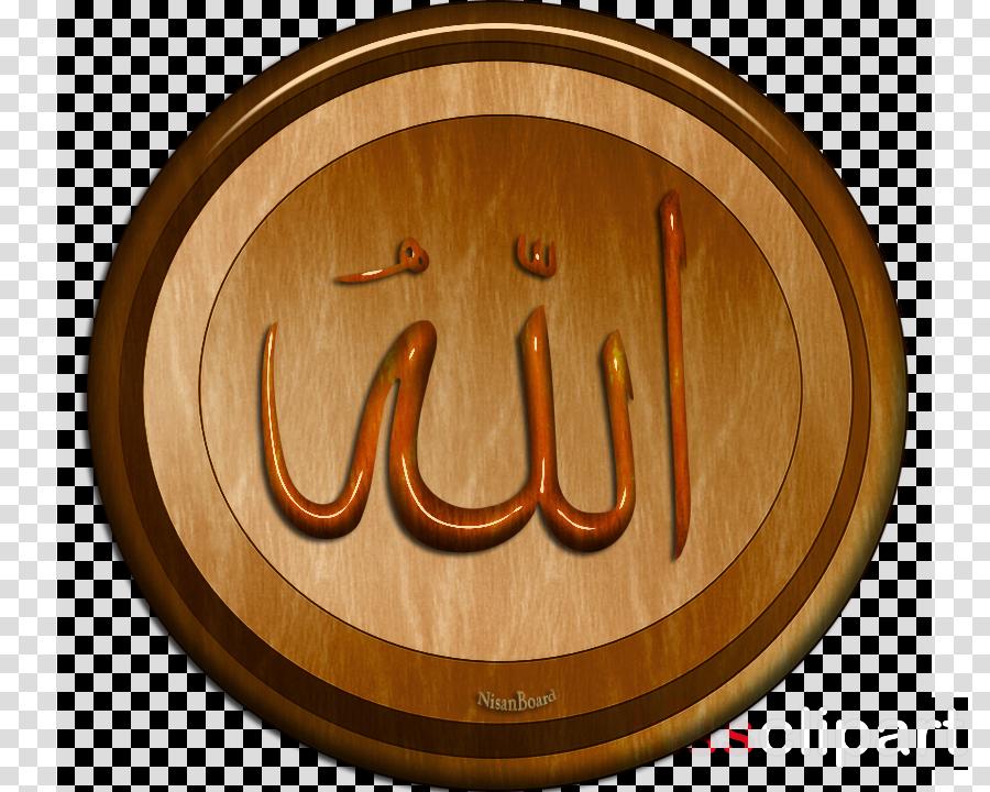 Allah Lumber Dua El Hadith