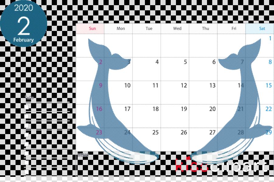 February 2020 Calendar February 2020 Printable Calendar 2020 Calendar
