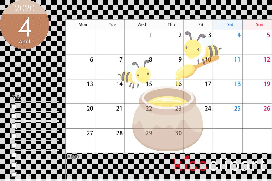 April 2020 Calendar April Calendar 2020 Calendar