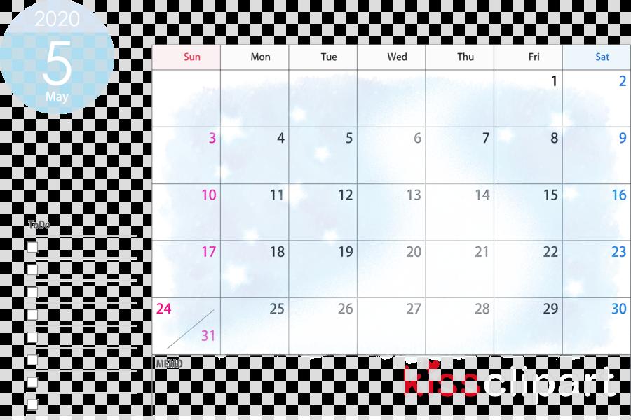 May 2020 Calendar May Calendar 2020 Calendar