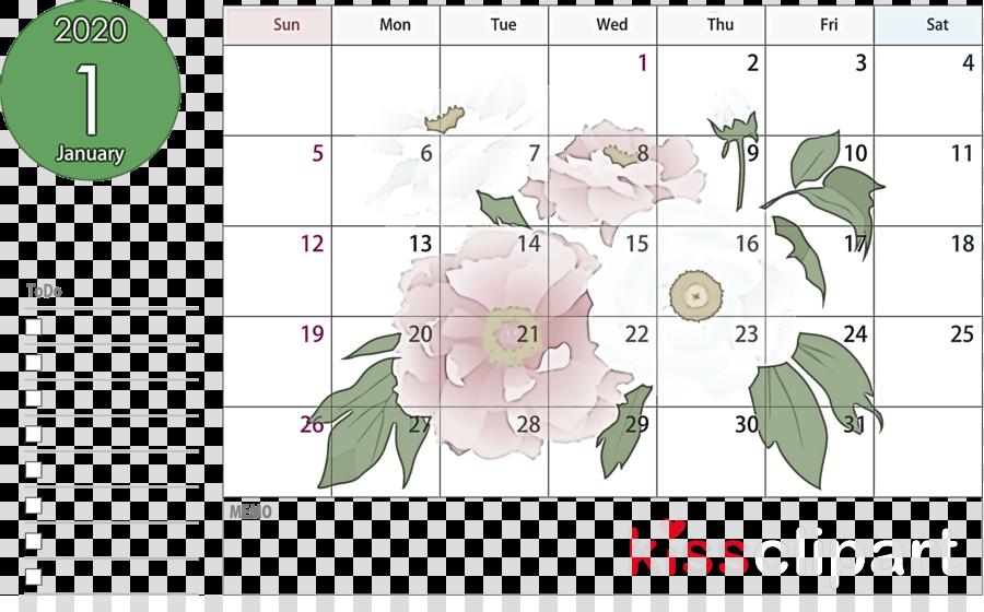 January 2020 Calendar January Calendar 2020 Calendar