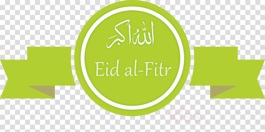 Eid al-Fitr Islamic Muslims