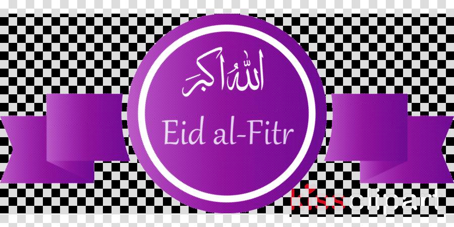 Eid al-Fitr Islamic Muslims