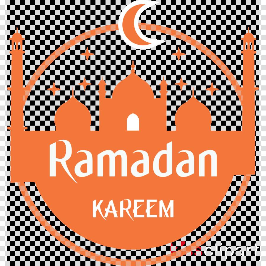 Lantern Clipart Ramadan Kareem - Islamic New Year Png, Transparent Png ,  Transparent Png Image - PNGitem