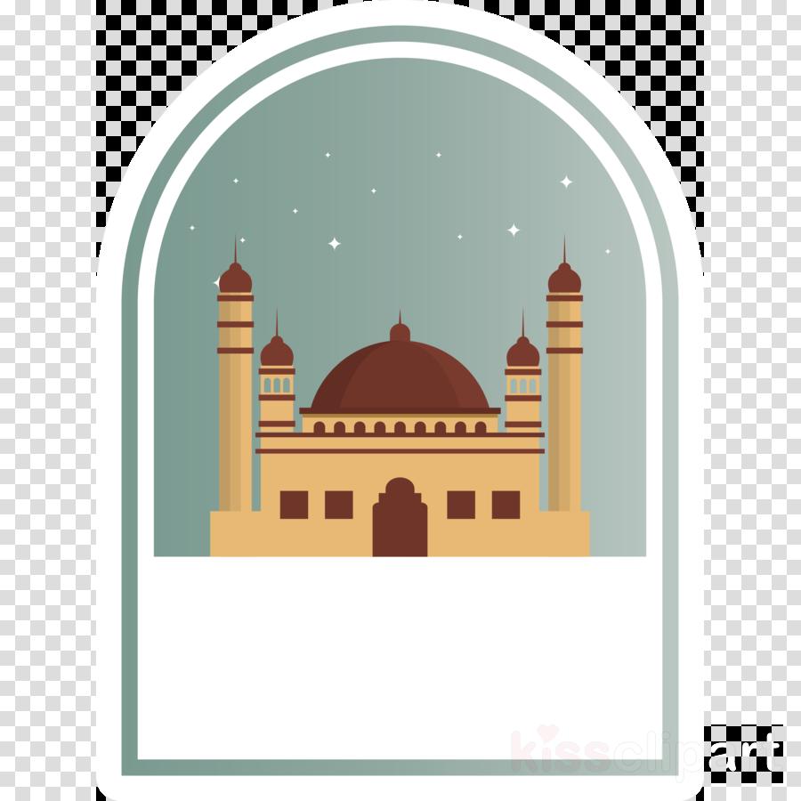 Islamic New Year Arabic New Year Hijri New Year