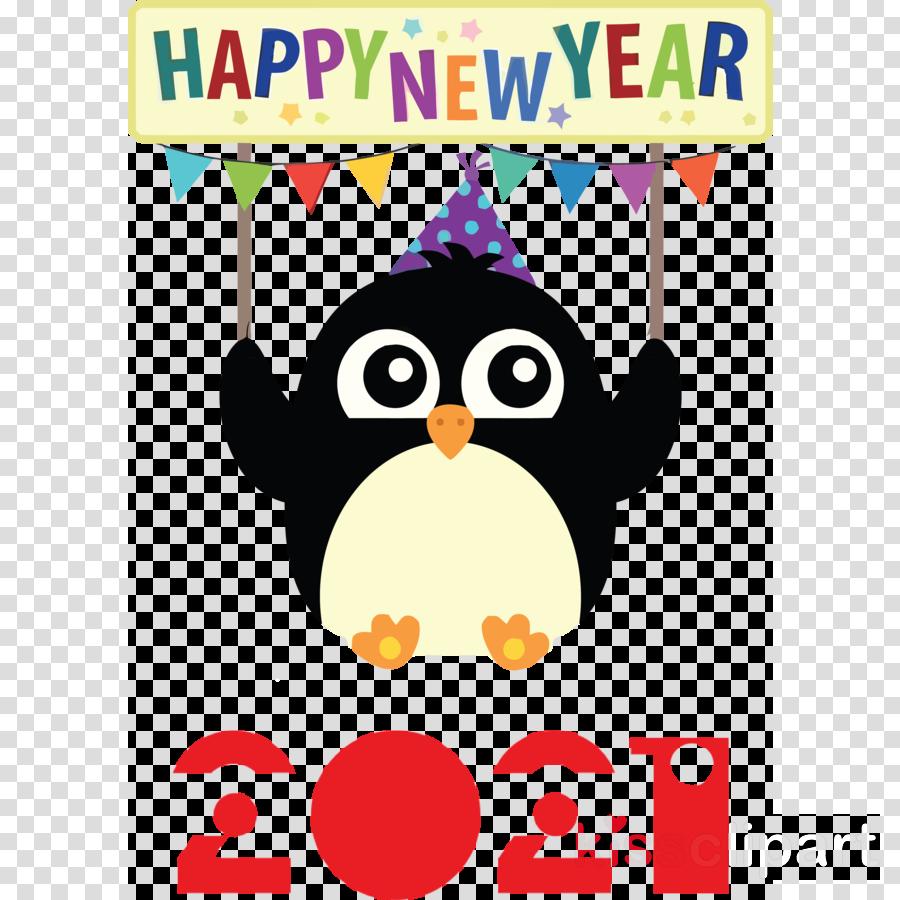 2021 Happy New Year 2021 New Year Happy 2021 New Year
