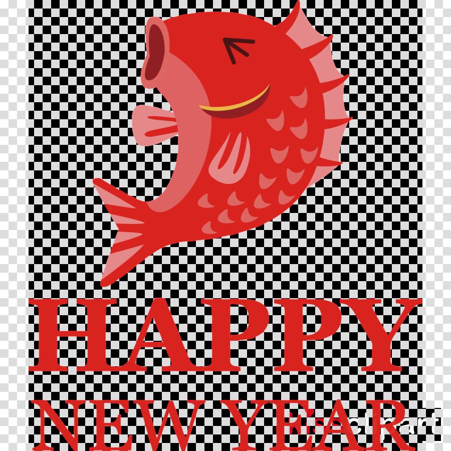 Happy New Year Happy Chinese New Year