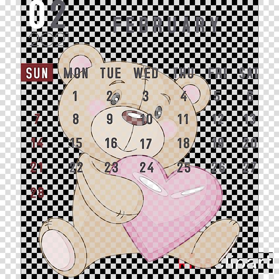 February 2021 Printable Calendar February Calendar 2021 Calendar
