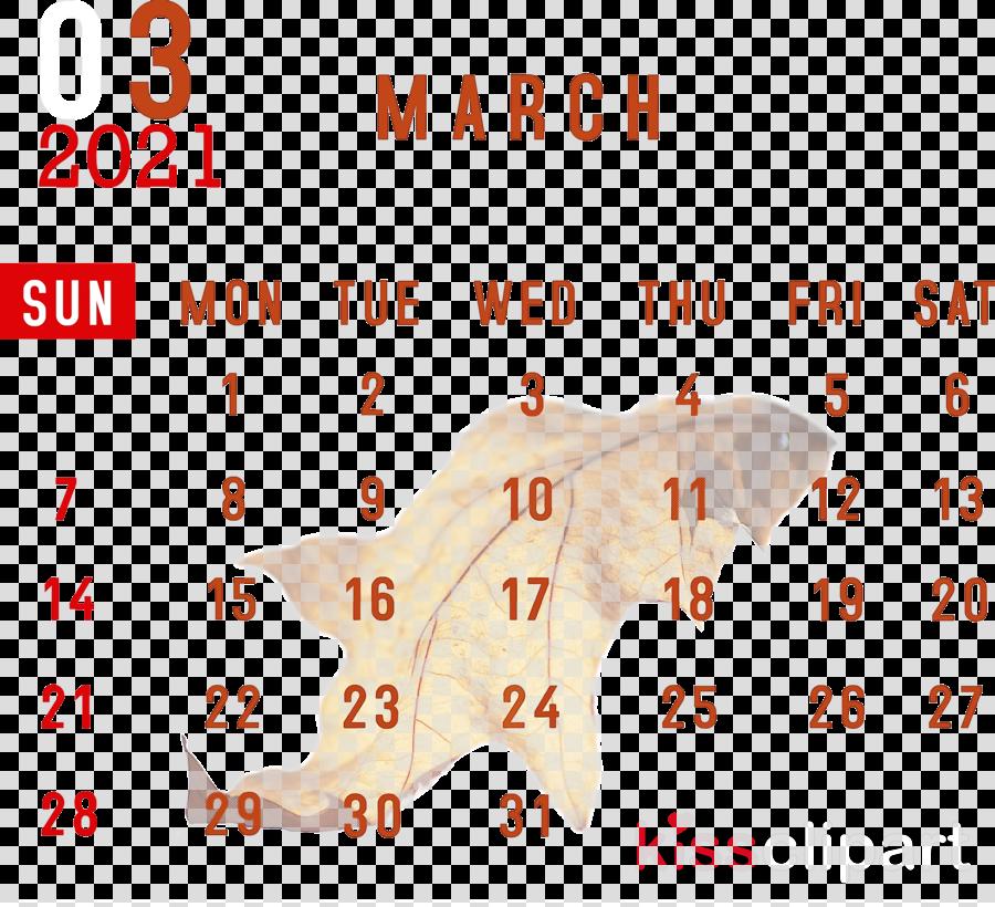 March 2021 Printable Calendar March 2021 Calendar 2021 Calendar